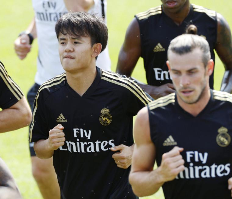 Kubo Bale