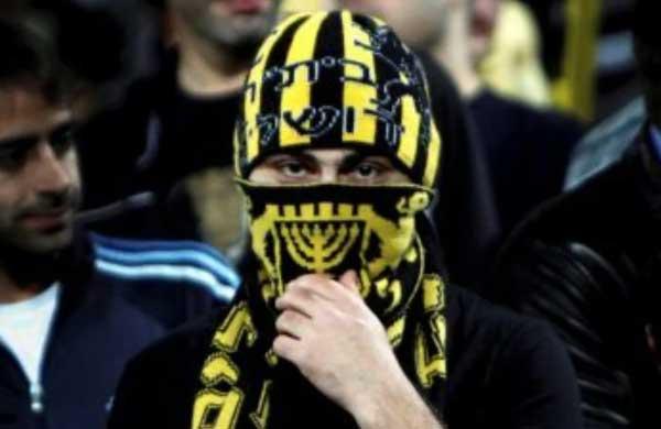 ultras Beitar Jerusalem