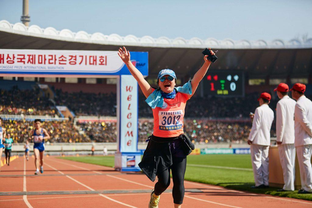 Pyongyang Marathon 2020