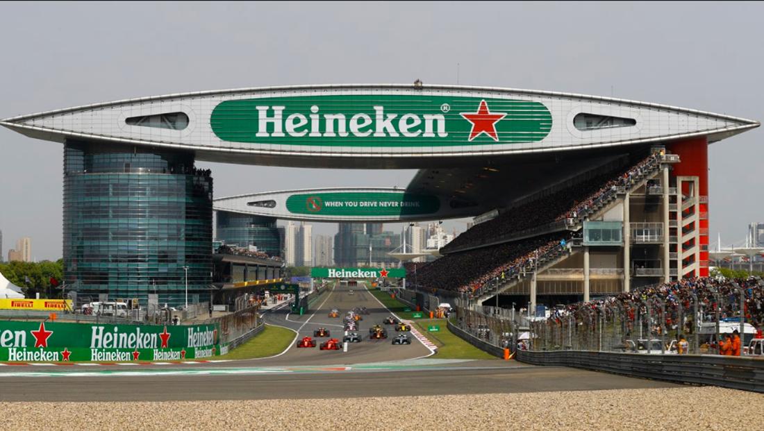 kejuaraan F1 GP China