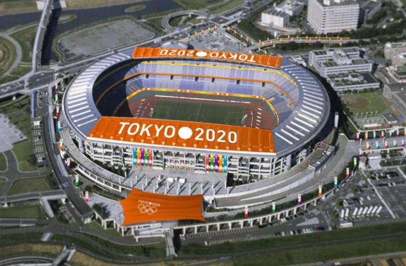 persiapan Olimpiade 2020