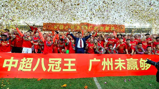 Liga Super Tiongkok 2020