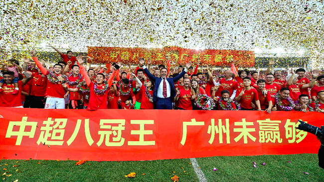 Liga Super Tiongkok 2020 ditunda