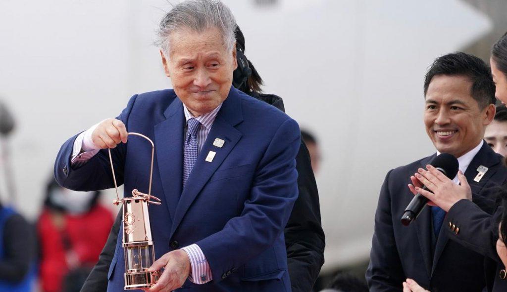 api Olimpiade Tokyo 2020