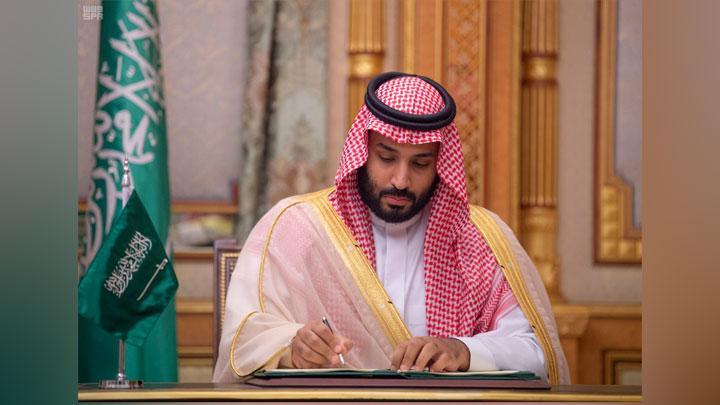 Pangeran Salman