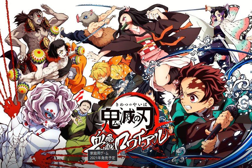 Free Fire X Kimetsu no Yaiba