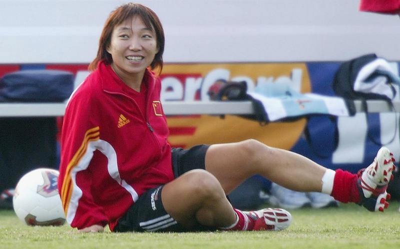 Sun Wen