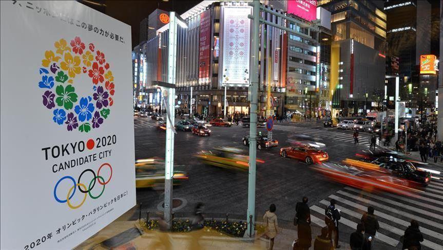 jadwal Olimpiade Tokyo 2020