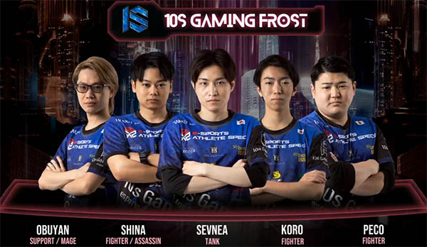 10s Gaming Frost