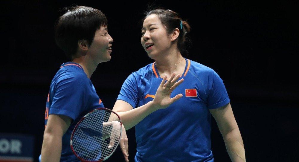Chen Qingchen dan Jia Yifan